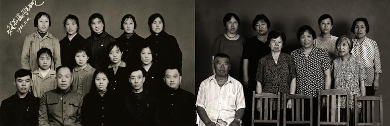 Zeitgenössische chinesische Fotografie und die Kulturrevolution